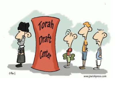 draft Torah draft center