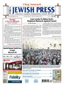 051713 FINAL