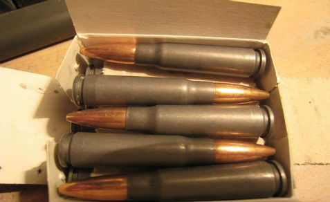 Cartridges for AK-47 assault rifles intended by Hezbollah terrorists in Nigeria to be used against Israelis and Westerners (file photo)