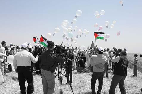Arab Peace