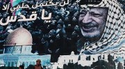 Arafat and the Temple Mount: His successor, Mahmoud Abbas, undermines a planned UNESO visit to the Temple Mount site