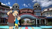 Dreamland bully