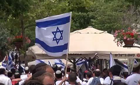 Jerusalem Day 2013