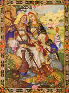 Ruth Goes With Naomi (1947) by Arthur Szyk Reproduced with the cooperation of The Arthur Szyk Society www.szyk.org