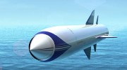 Russian Yakhont missile