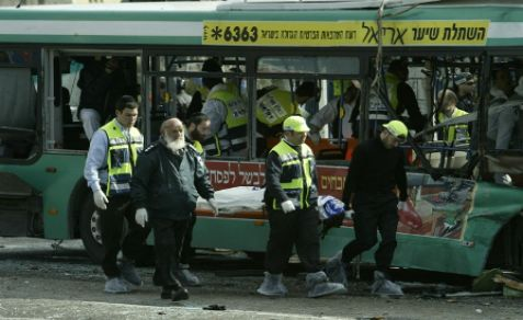 Israeli bus after suicide bombing