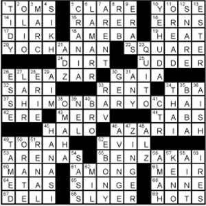 Crossword-Tanna-sol