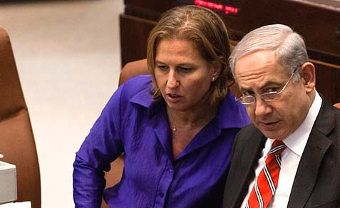 Netanyahu with the staunchest advocate of the 2-state solution in his new government, Minister Tzipi Livni. The PM told The Washington Post that once Iran goes nuclear, the continental United States will be in its cross-hairs.