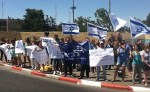 On Wednesday, students protested at the Mount Scopus campus the Hebrew University's decision to give a terrorist a doctoral degree.