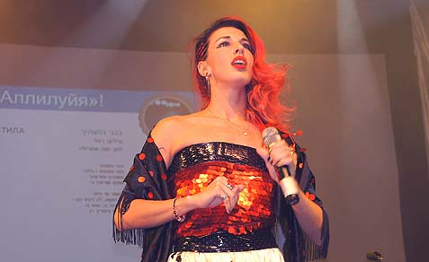 Contest winner Maria Katzav Mikaterenberg