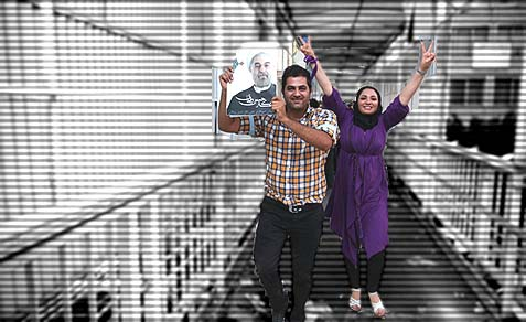 Supporters of moderate cleric Hassan Rohani celebrate his victory.