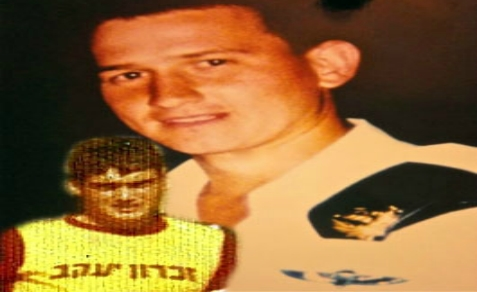 Avraham Bromberg was murdered by Israeli Arabs in 1980 and Guy Friedman was murdered by Israeli Arabs in 1992. Their murderers may be released as part of a much-despised terrorist prisoners release