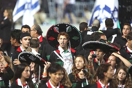 The Mexican delegation. Photo credit: Yonatan Sindel / Flash90