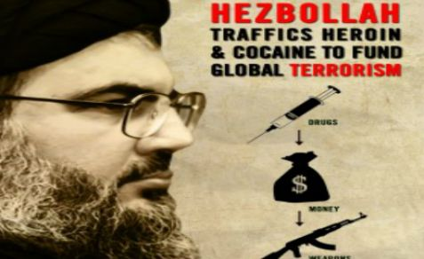 Hezbollah's drug smuggling operations, used to finance terror, are exposed on a new IDF interactive website