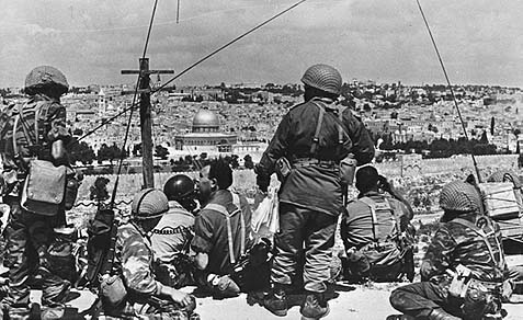 IDF soldiers looking at the newly liberated East Jerusalem, June, 1967.