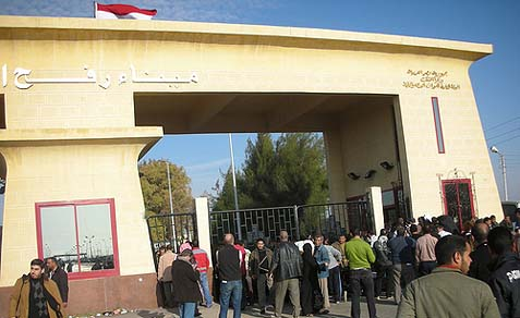 "The Rafah border crossing between Egypt and Gaza, seen here when civilians were permitted to move to and from the two territories, January 2009. Today, the Egyptians—not Israel—have turned the Gaza Strip into a ""big prison"" – but don't expect any show of solidarity from abroad."