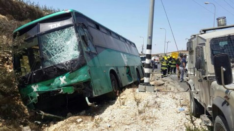 Bus Crash on Road 60, near Kiryat Arba