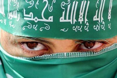 A Hamas mask.