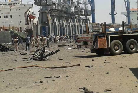 Iranian ship explosion 1