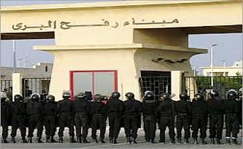 Egypt has closed the Rafah crossing, located at the midpoint of the border between Gaza and Egypt. The closure is due to violence and instability in Egypt.