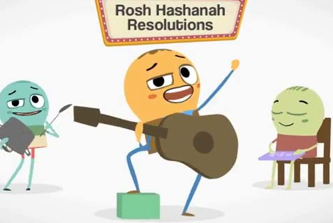 Rock Hashanana
