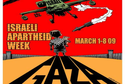 An Israel Apartheid Week poster. Two UC Berkeley students whose complaint was rejected by the Office for Civil Rights said Israel Apartheid Week created a hostile environment for Jewish students