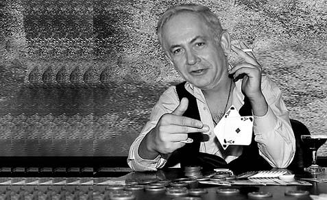 bibi gambling