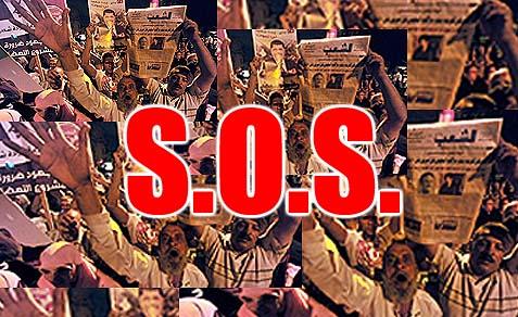 egypt violence 081413