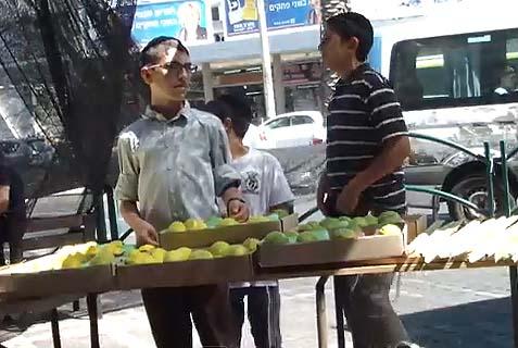 4 Minim Market – Netanya