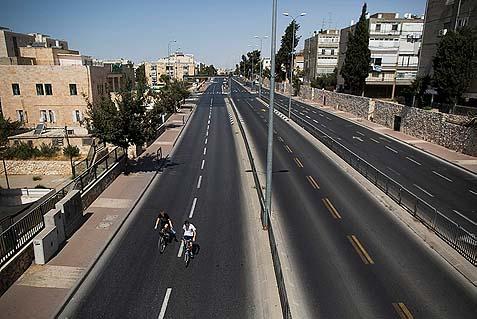 Yom Kippur Highway