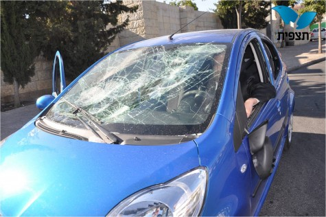 Smashed windshield of a Jewish car at the Mount of Olives.