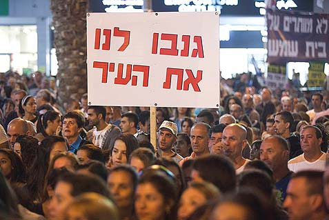 "The sign above last night's protest in Beit Shemesh reads: ""They Stole our City."" Police special investigation Lahav 433 unit is tightening the noose around apparent massive election fraud, possibly ties to the Haredi political establishment."