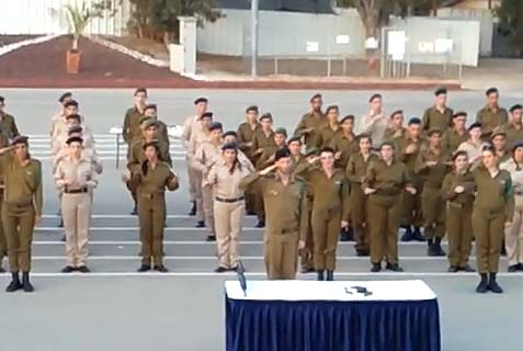IDF Performs Hatikva in Sign Language