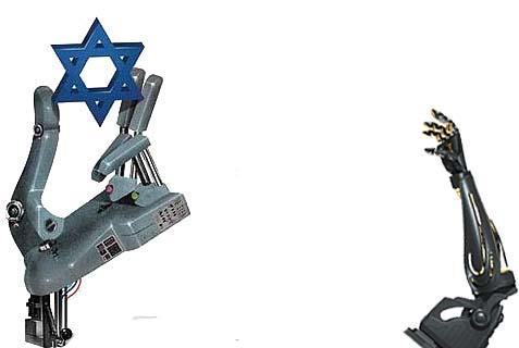 IsraelHighTech