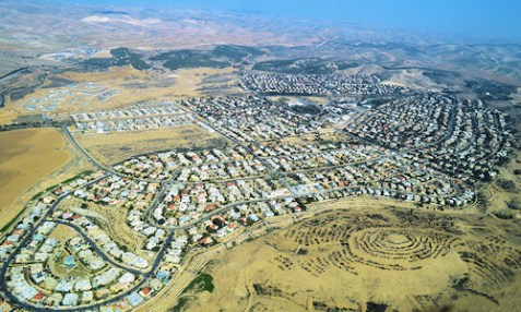 A view of the southern Israeli town of Meitar, at the foothills of Mount Hebron, in the northern Negev.