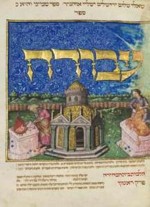Maimonides's Mishneh Torah, Sefer Avodah, opening page, northern Italy 1457-65. Courtesy Sotheby's