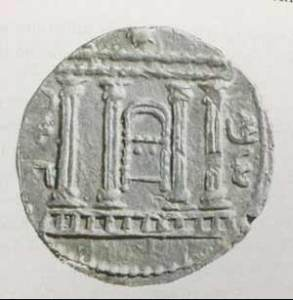 """Tetradrachma showing façade of Temple in Jerusalem and the """"Table of Shewbread"""" in centre, 132-135 CE. Courtesy Israel Museum, Jerusalem."""