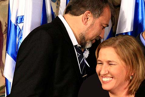 Lieberman or Livni is going to be a big winner when a court decides in two weeks if he is guilty of breach of trust. And one of them will be a big loser.