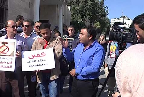 Palestinian journalists protesting in Ramallah against the arrest and assault of their colleagues by Palestinian security forces, Nov 14, 2013.