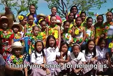 The people of the Philippines are thankful to Israel for the assistance provided in the aftermath of the typhoon which devastated their nation