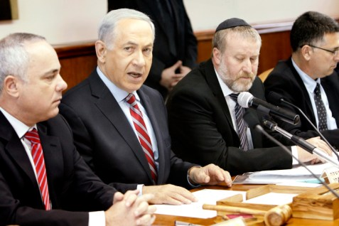 .Netanyahu at Conference