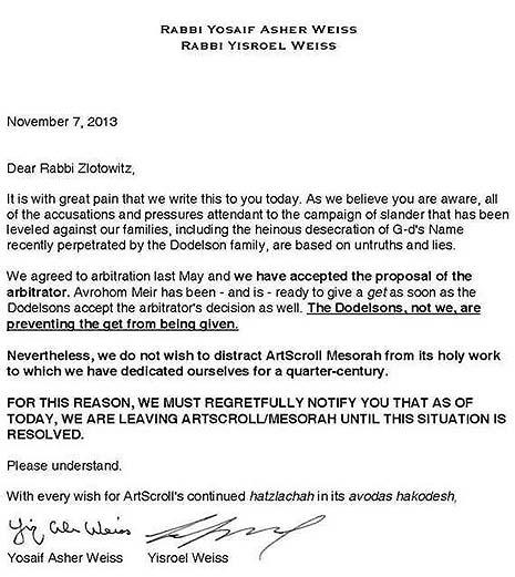 artscroll resignation
