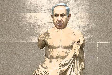 bibi statue