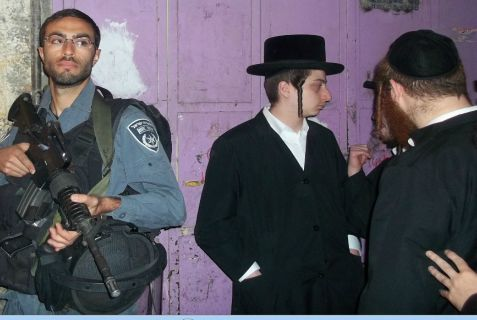 sivuv police and Haredim.jpg