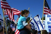 Pro-Israel rally from Israeli-American Council