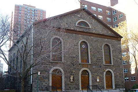 The Bialystoker synagogue