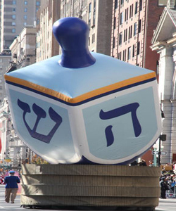 Thanksgiving parade dreidel