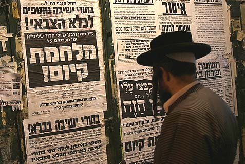 "The sign, posted in Jerusalem's Haredi neighborhoods this week, reads: ""Yeshiva boys are kidnapped to military prison."" Of course it's one guy, who ignored the law, while all the others around him showed up with their draft notices and got deferments."