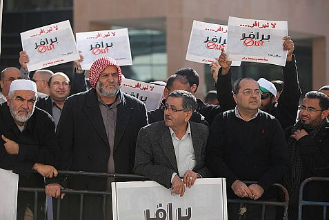 Arab MK Ahmed Tibi (R) and Islamic Movement leader Sheikh Raed Salah (L) at Bedouin protest.