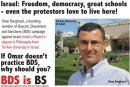 Omar Barghouti BDS
